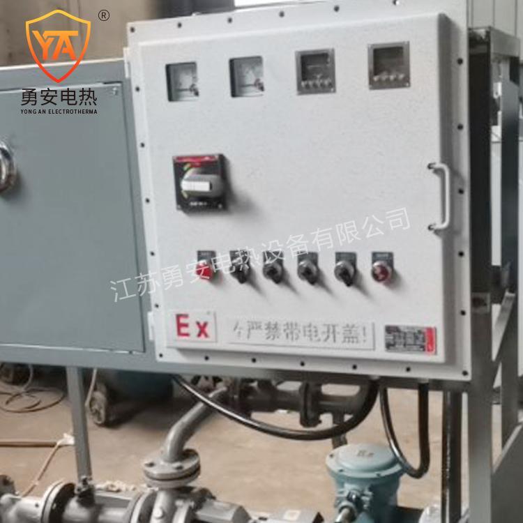 厂家高频感应加热电加热导热油炉 可定制电磁加热导热炉加热器 4