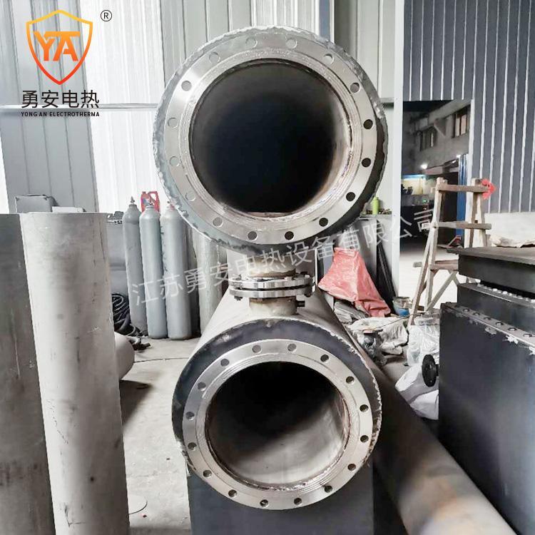 管道加热器压缩空气氮气加热炉即热式水导热油液体加热器 1