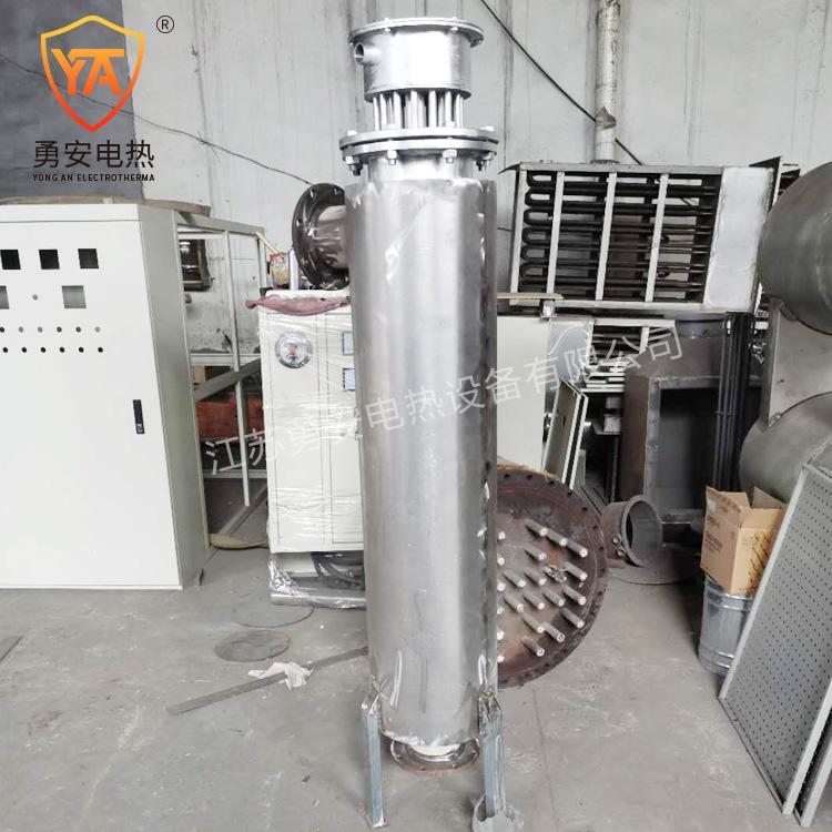 实验空气加热器液体气体管道加热器管道加热器非标定制导热油加热 1
