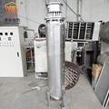 实验空气加热器液体气体管道加热
