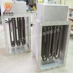 厂家供应框架式履带式加热器 工业用电加热器 炉罐加热器