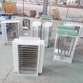厂家供应框架式履带式加热器 工业用电加热器 炉罐加热器 2