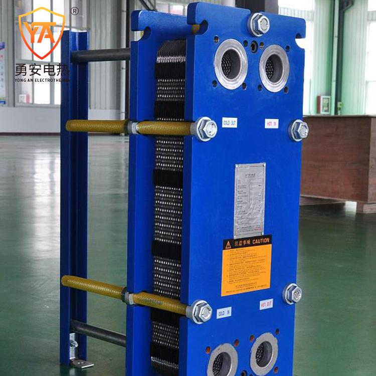 厂家直销 泳池加热锅炉加热 不锈钢可拆式板式换热器冷却器 1
