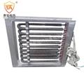 空调风管辅助电加热器管道式加热器风道加热器框架式加热器可定做 3