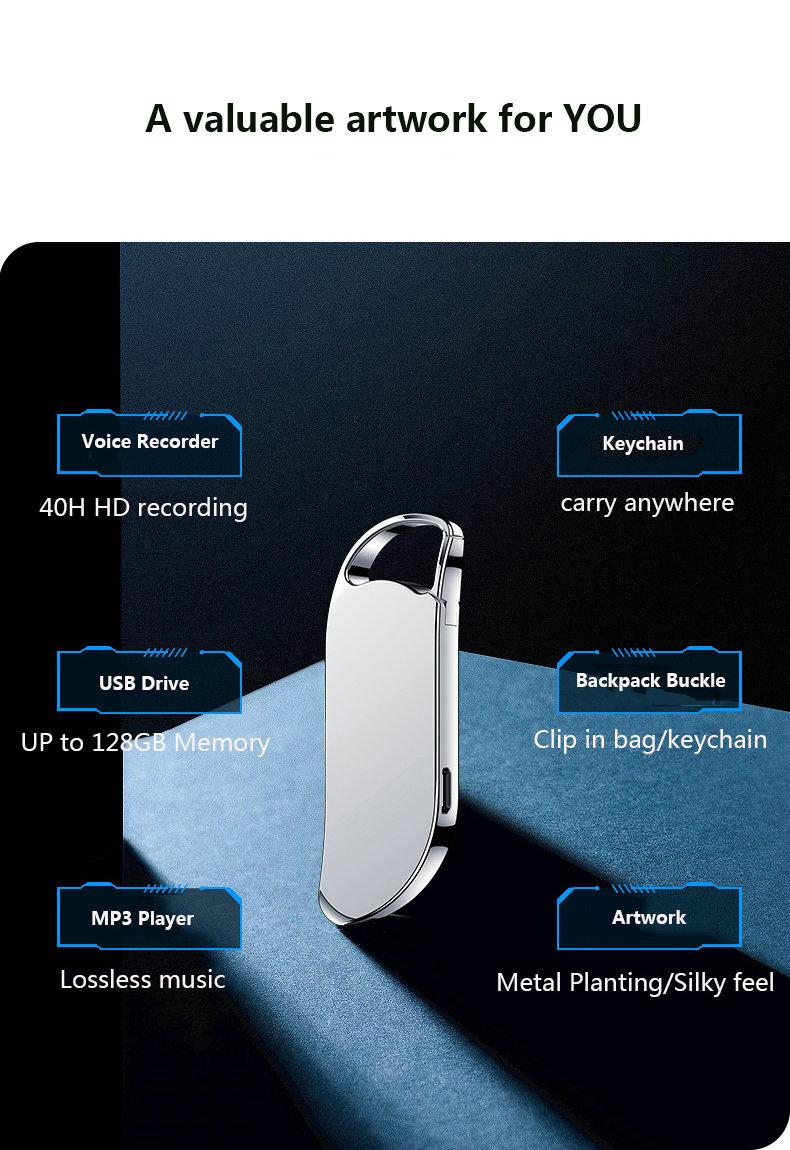Keychain Digital Voice Recorder Voice Activated Recording  5