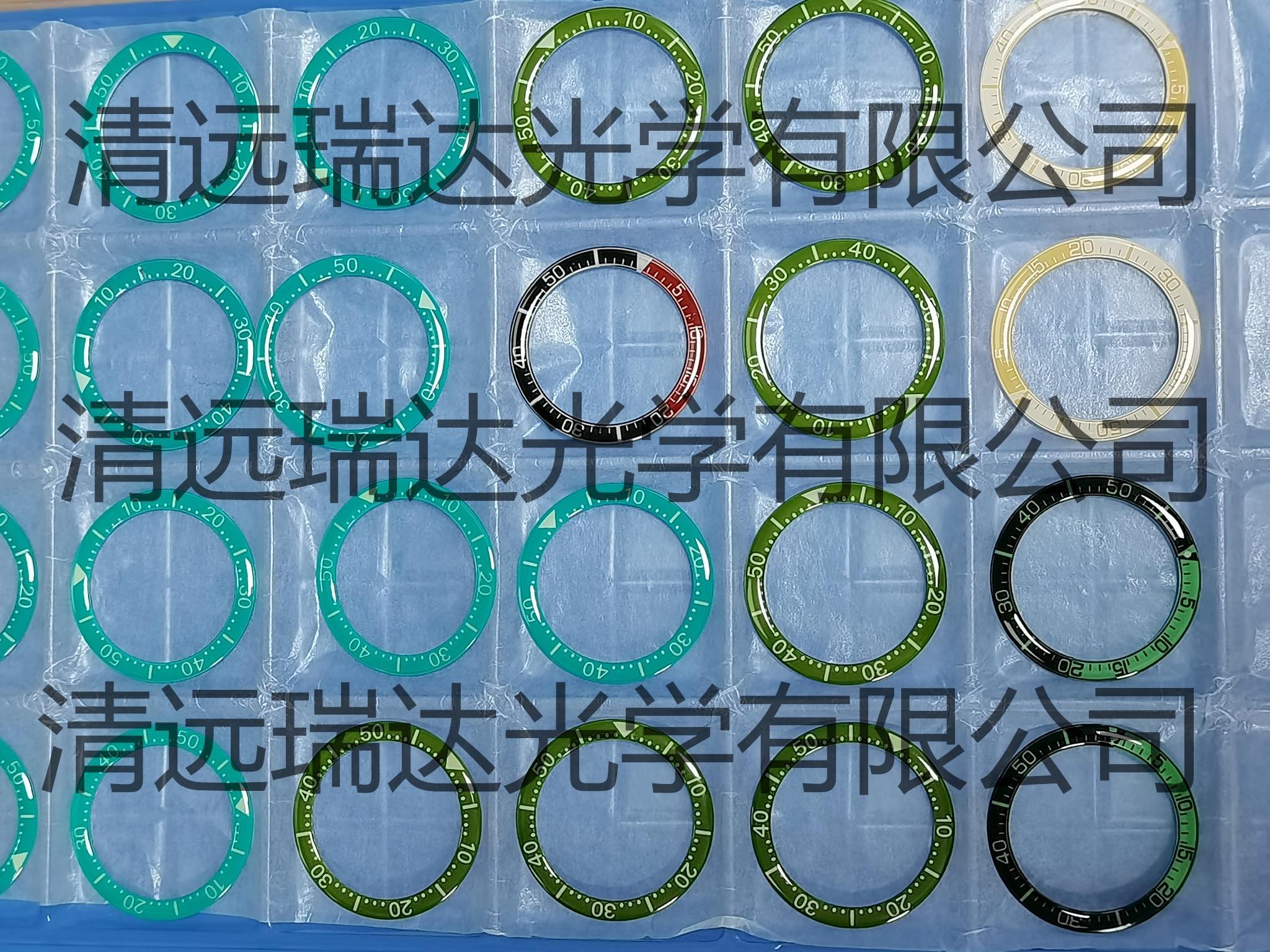 定位玻璃手表镜面 4