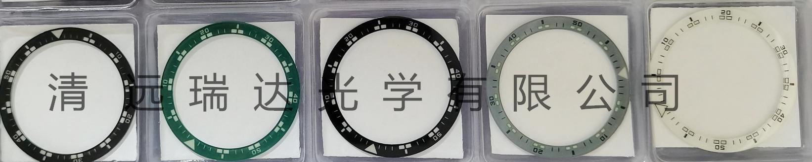 蓝宝石玻璃加工玻璃表圈圈口丝印电镀手表刻度 3
