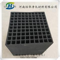 河南怡華廢氣廢水噴漆房專用蜂窩活性炭