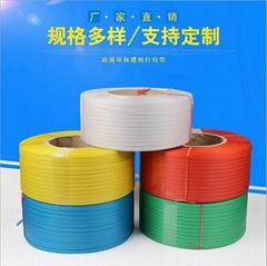 熱銷優質全新料打包帶 紙箱廠專用打包帶 電器環保透明打包帶