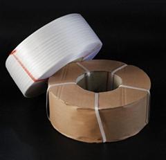 现货供应全透明包装带 捆扎带 环保PP料打包带 机用打包带可定制