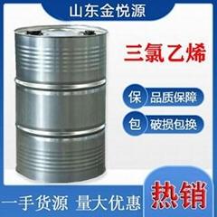 三氯乙烯 79-01-6  內蒙伊東生產