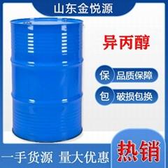 异丙醇 锦州石化 CAS号67-63-0