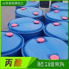 丙酸 扬巴工业级99.5% 济南现货