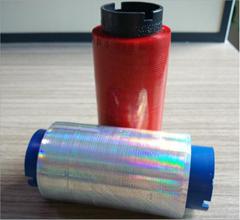 Laser Hologram Security Tear Strip Tape for Cigarette