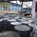 内蒙古伊东三氯乙烯 5