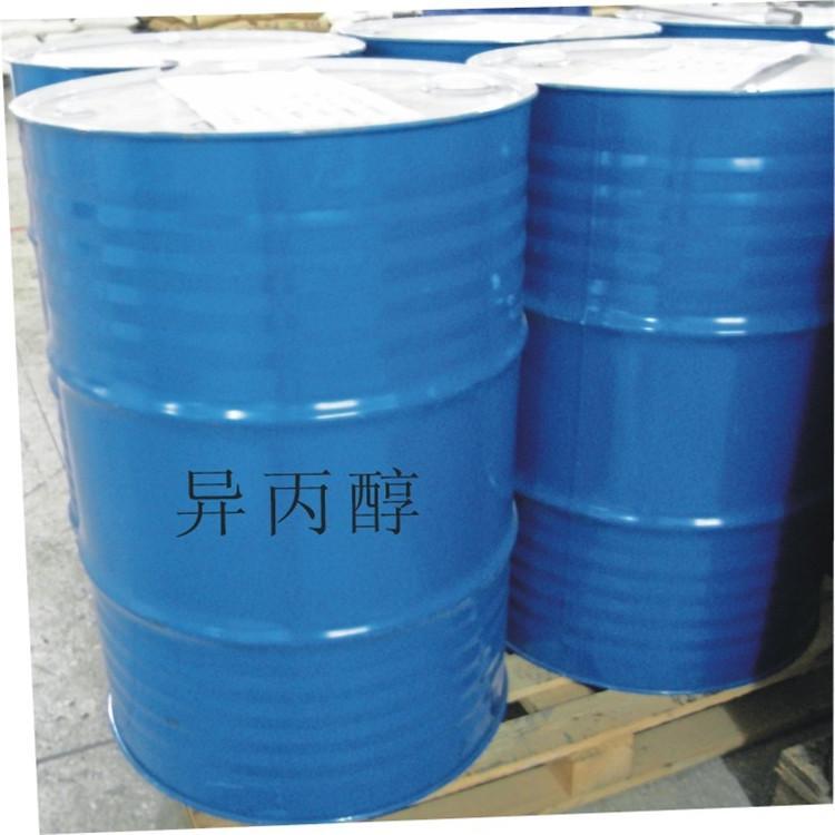 錦州石化異丙醇 3
