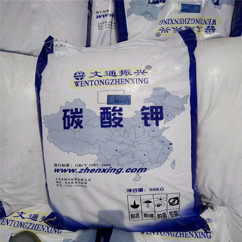 內蒙古金友碳酸鉀 2
