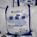 内蒙古金友碳酸钾 2