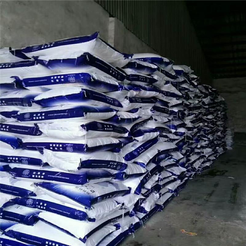 内蒙古金友碳酸钾 3