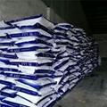 內蒙古金友碳酸鉀 3