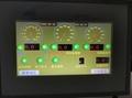 煤礦電機車視頻監控  開啟保護