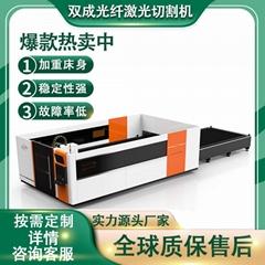 3000W鋁合金金屬激光切割機 大包圍雙交換激光切割機