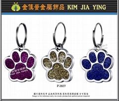 Dog paw metal pet tag