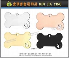 Dog bone metal pet tag