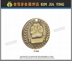 Vintage bronze dog paw metal pet tag