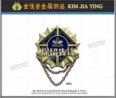 School metal customized chain badge