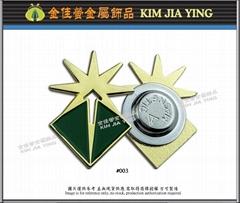 Customized magnetic enamel metal badge