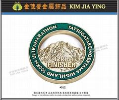 School/Summer Camp/Customized Colored Enamel Metal Badge