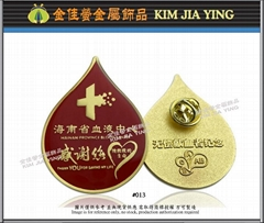 Customized color enamel metal badge for blood donation center