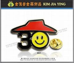 Shop gift/souvenir/customized color enamel metal badge
