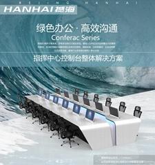 撼海操作台工作台调度台智能升降会议桌会议系统 会议系列CA01