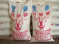 長期批發銷售各品牌白砂糖 綿白糖 冰糖 紅糖 赤砂糖