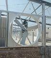 环控系统风机 2