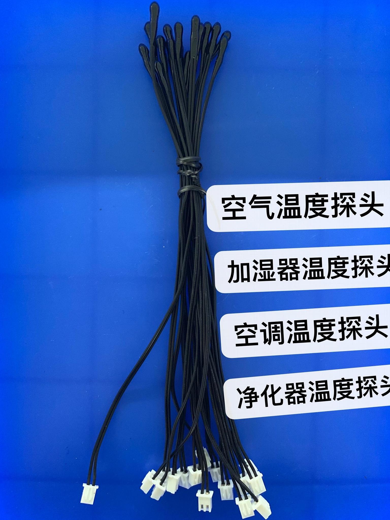 新NTC热敏温度传感器5K3470 10K39501%铁氟龙耐高温线防水探头 5