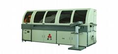 Automatic CNC Servo Silk Screen Press Multicolor UV Tube Printer