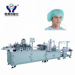 HY300-01 Surgical Cap Making Machine