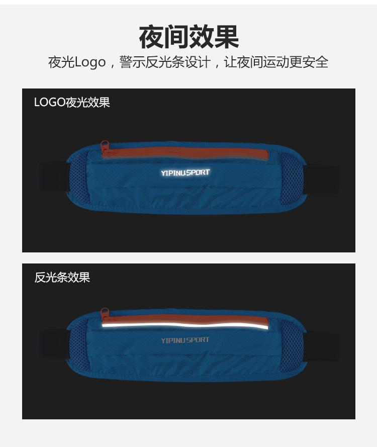 Sports belt bag, anti-theft belt bag, environmental belt bag 5