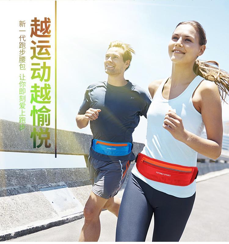 Sports belt bag, anti-theft belt bag, environmental belt bag 10