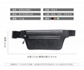 Sports belt bag, waist bag, environmental belt bag 5
