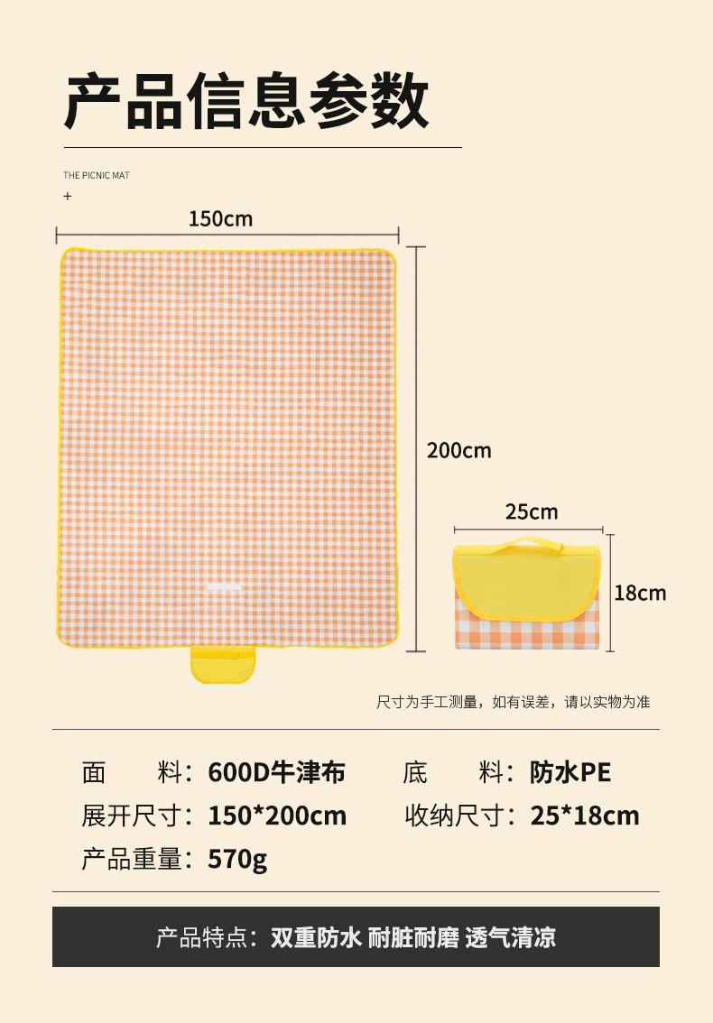 Picnic mat   crawling mat tent mat   outdoor folding waterproof picnic mat 8