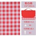 Picnic mat   crawling mat tent mat   outdoor folding waterproof picnic mat 10