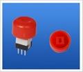 waterproof switch cap switch rocker cap switch hat 1