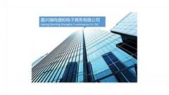 Jiaxing Ruiming Shenghe E-Commerce Co. Ltd