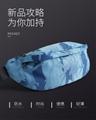 Sports belt bag, waist bag, Waterproof bag