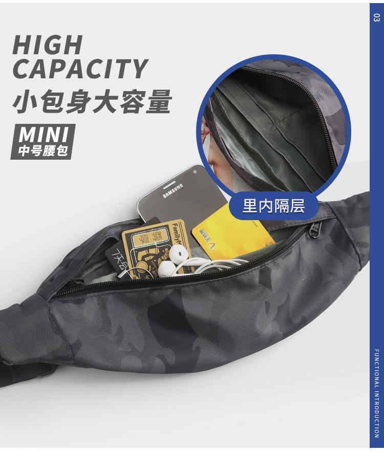運動腰包 防水腰包 環保腰包 10