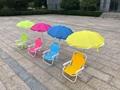 巴西儿童沙灘椅 陽光傘沙灘椅 戶外儿童椅 3